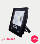 FSL LED 50w Flood Light IP65 - Daylight