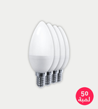 Spectrum C37 Candle Bulb 5W - Warm White